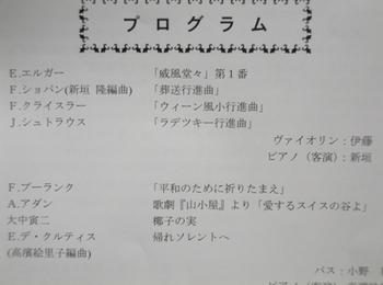 2012埼大.JPG