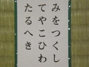 なにわえの (1).jpg